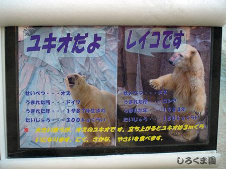 Ueno_07