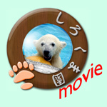 Shirokumaen_movie_logo_2