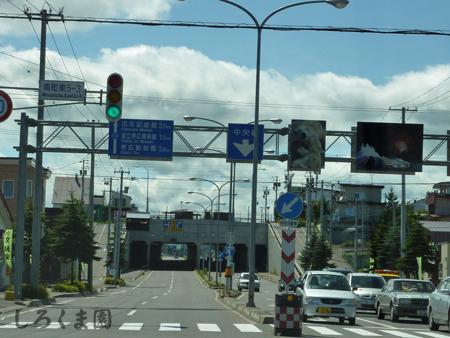 Obihiroroad_01_3