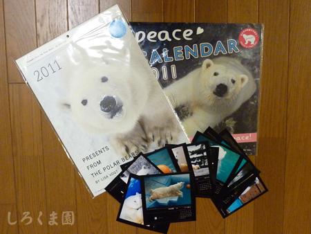 Calendar_20