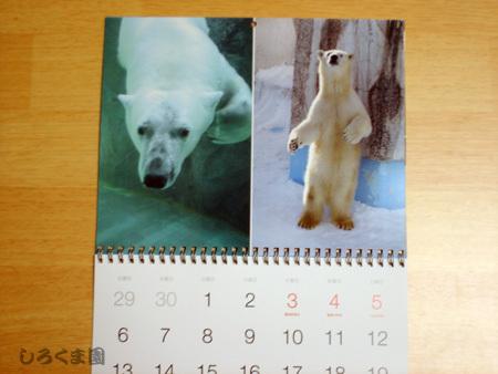 Calendar_05